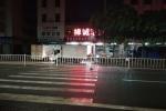 兴华三路路段东骏广场附近存在安全隐患