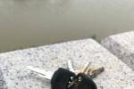 沿江路河提石基钥匙遗失认领