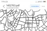 龙华路人行道、绿化、排水改造公示!
