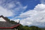 罗浮山仙景