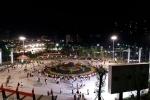 夜幕下的江滨公园