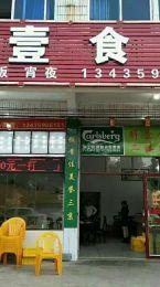 麻辣小龙虾~买3斤送1斤