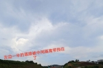 带你看看,粤西最宽的大道,信宜玉都快速干线。