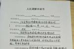 广东省罗定市苹塘镇墩仔村非法采石。
