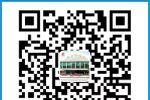 出行好幫手—羅定站、羅鏡站、素龍站最新班次時刻表(2021年10-12月份)
