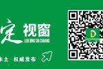 奋斗百年路 启航新征程 | 罗定党史教育基地、红色遗址介绍(三)