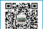 出行好帮手—罗定站、罗镜站、素龙站最新班次时刻表(2020年7、8月份)