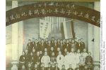 百年前羅定女子學校的第一位畢業生陳秀婉(譯文)