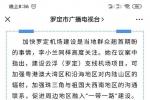除了高铁,全国人大代表李小兰还将这项建议带到全国两会