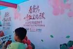2020罗定市首届荔枝节好热闹,游客直说现场太吵了