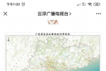 罗定泗纶,龙湾,加益,连州等镇,有望通高速。