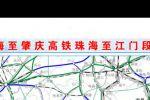 省铁投官网最新的深南高铁示意图,罗定还是走南向!