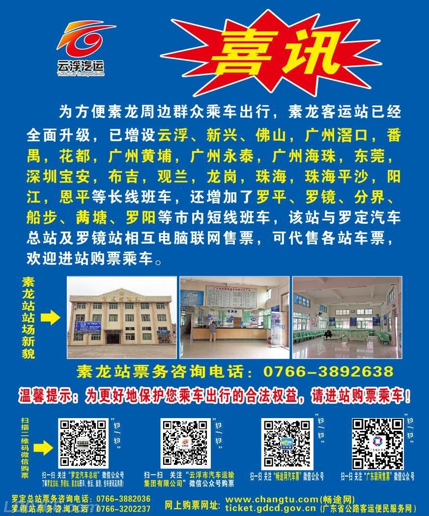 QQ图片20170203101254.jpg