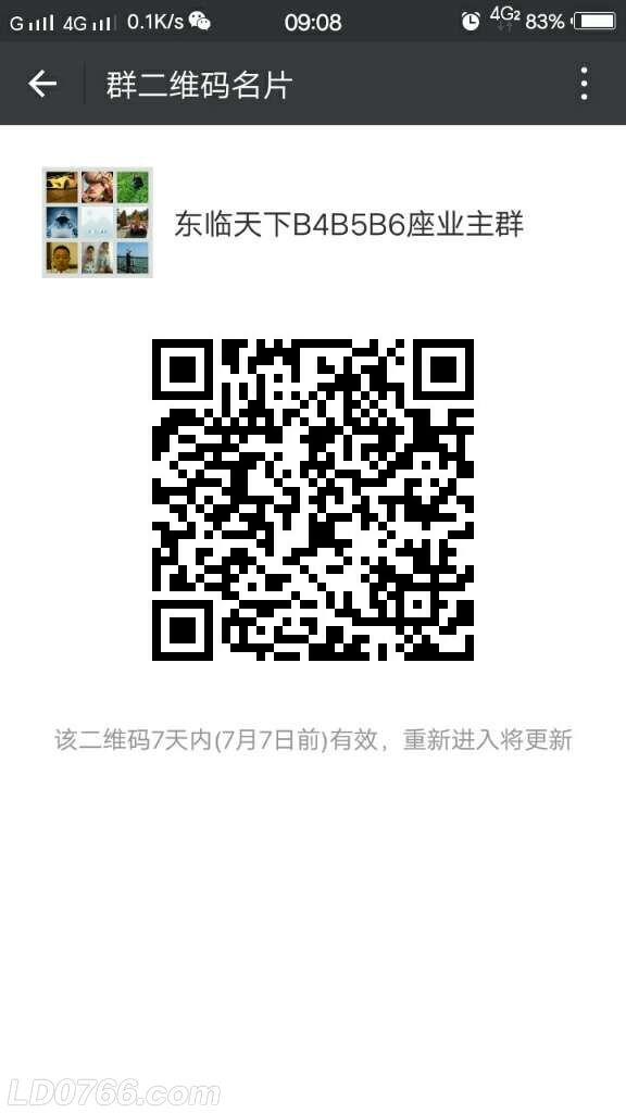 20170630_363374_1498785120848.jpg