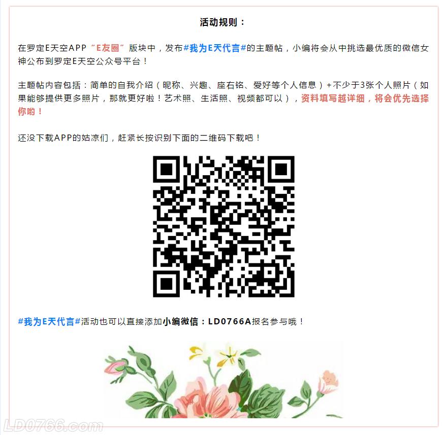 微信截图_20170825170026.png