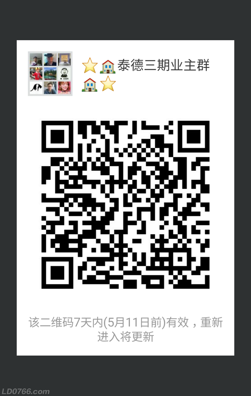 mmqrcode1525439316016.png