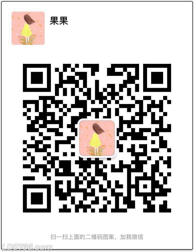 201808254144491535173880506137.jpg