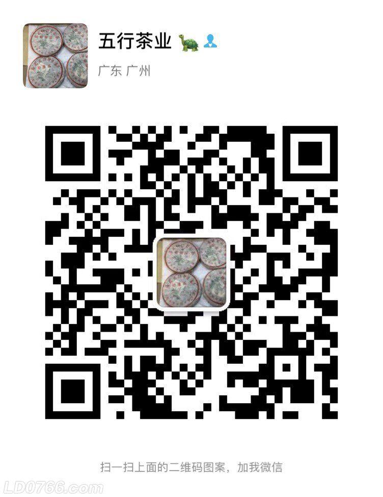 201910093964291570620146558947.jpg