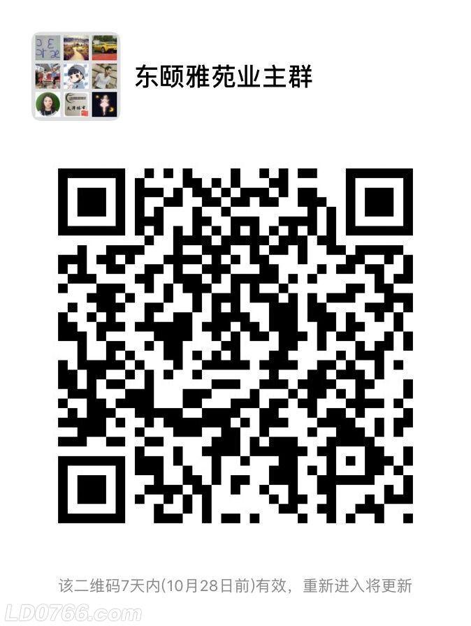 QQ图片20191022085123.jpg