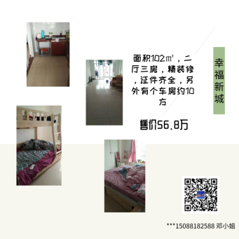 图片29.png
