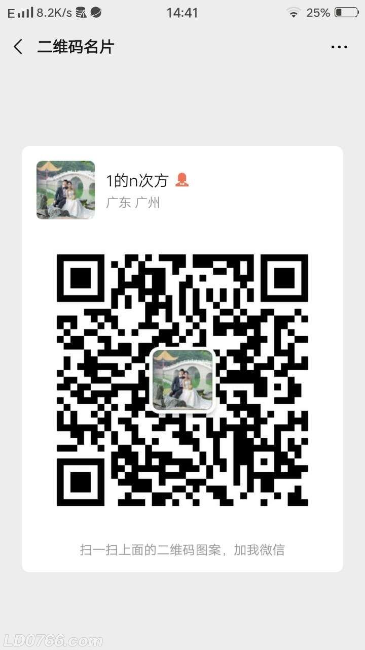 20191108_328566_1573195783775.jpg