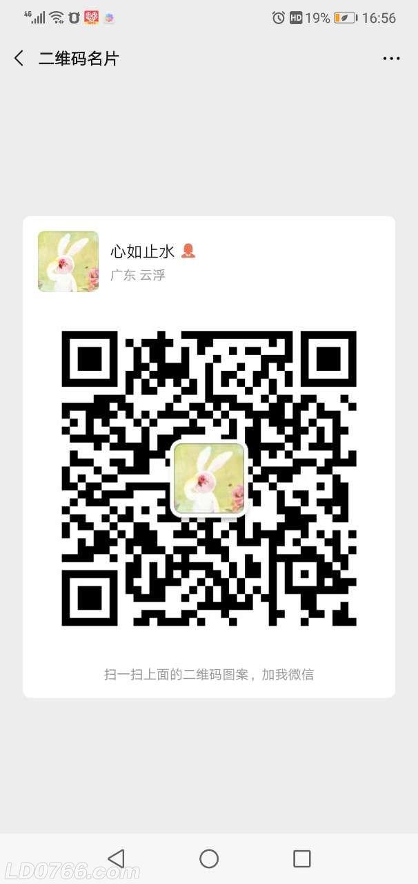 20191121_371160_1574326843663.jpg