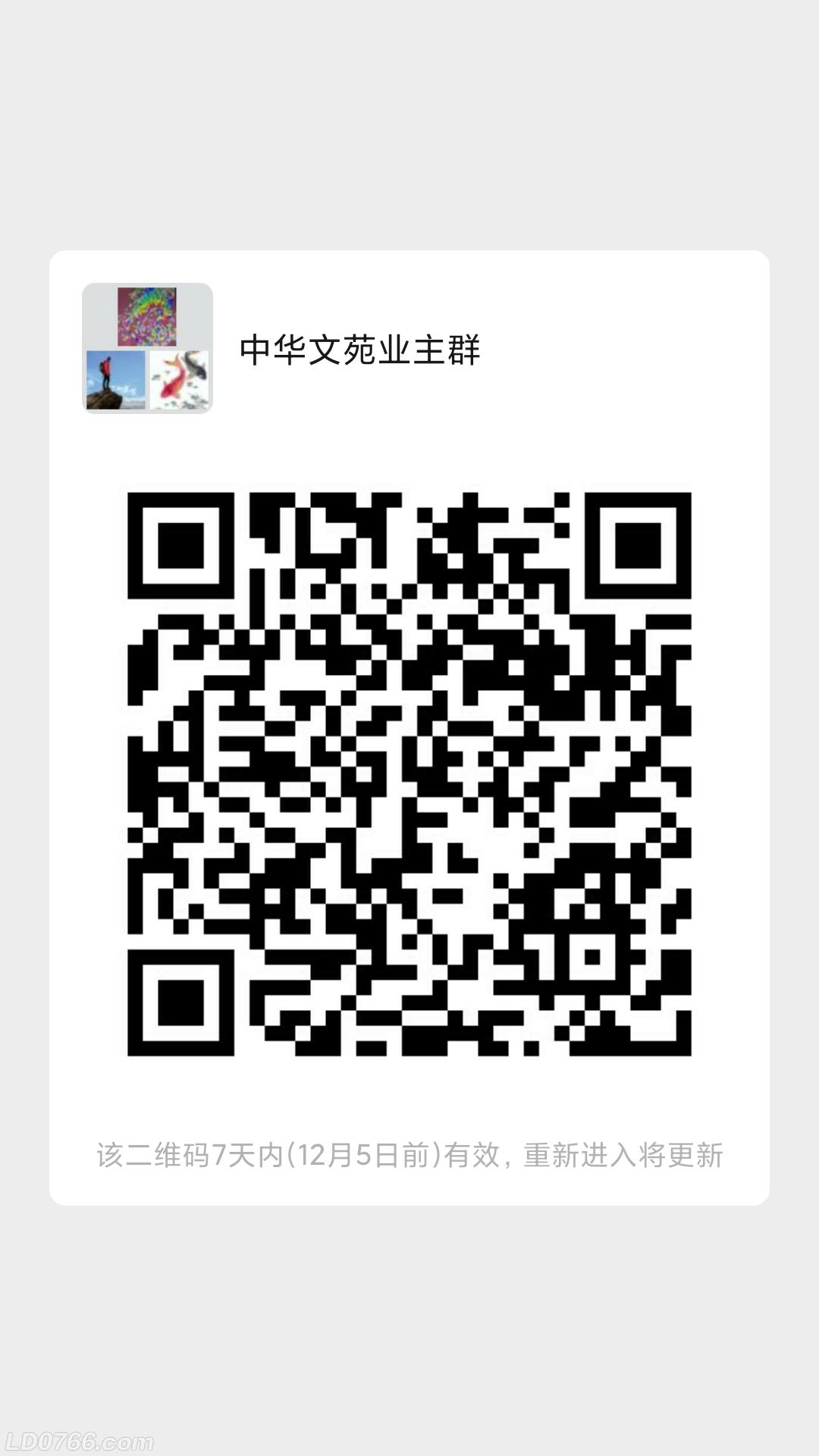 微信图片_20191128095342.png