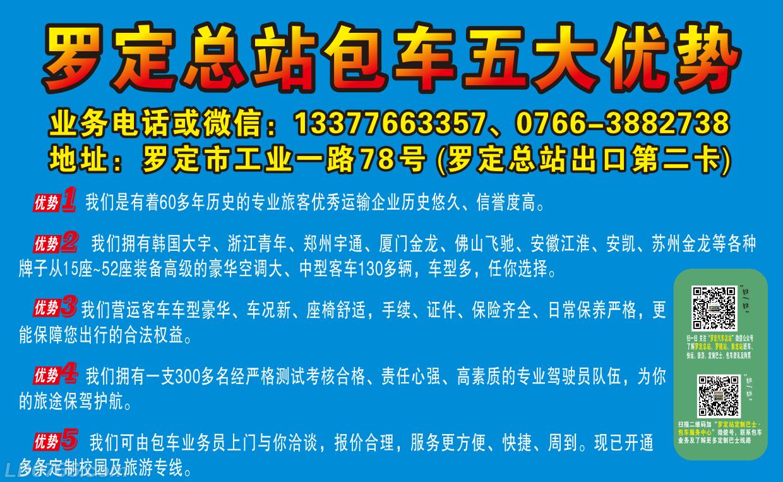 微信图片_20200102173648.png