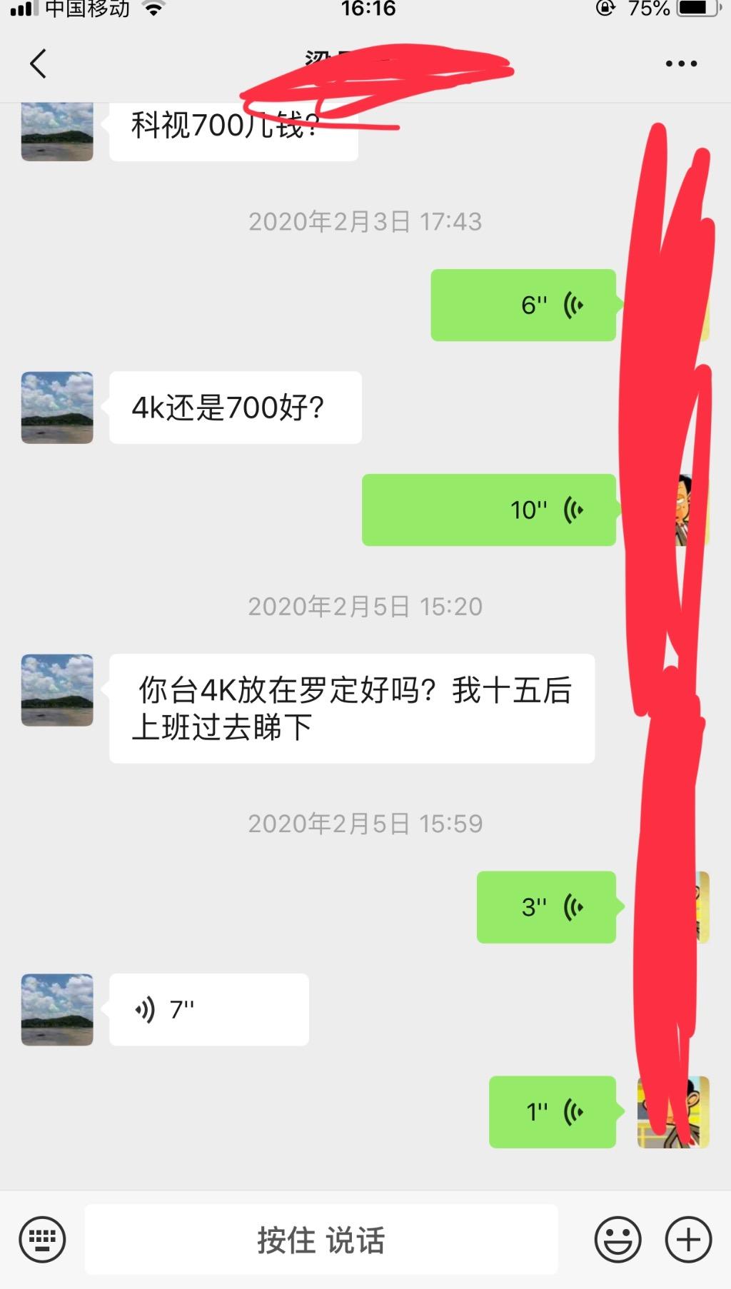 163A1D8C-5046-48EB-8173-456BA734B966.jpeg