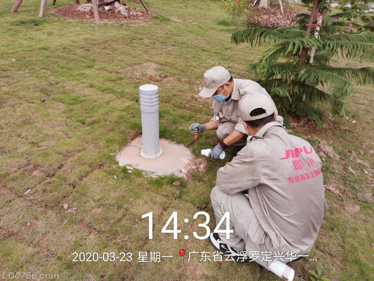 Fuy-i79lkIaNT5LCbUKrGWYTnm-c.jpg