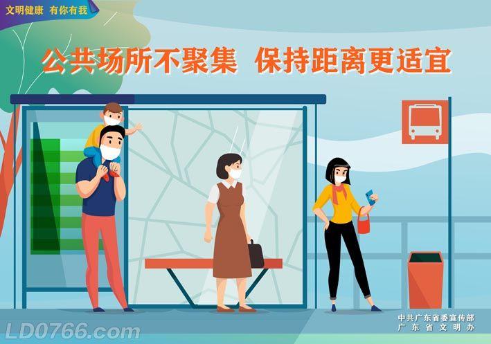 4.24文明健康海报-挂网2.jpg