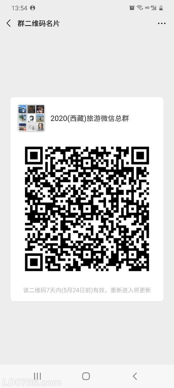 20200517_462490_1589695846453.jpg