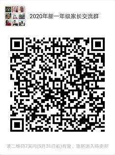 微信图片_20200524212202.png
