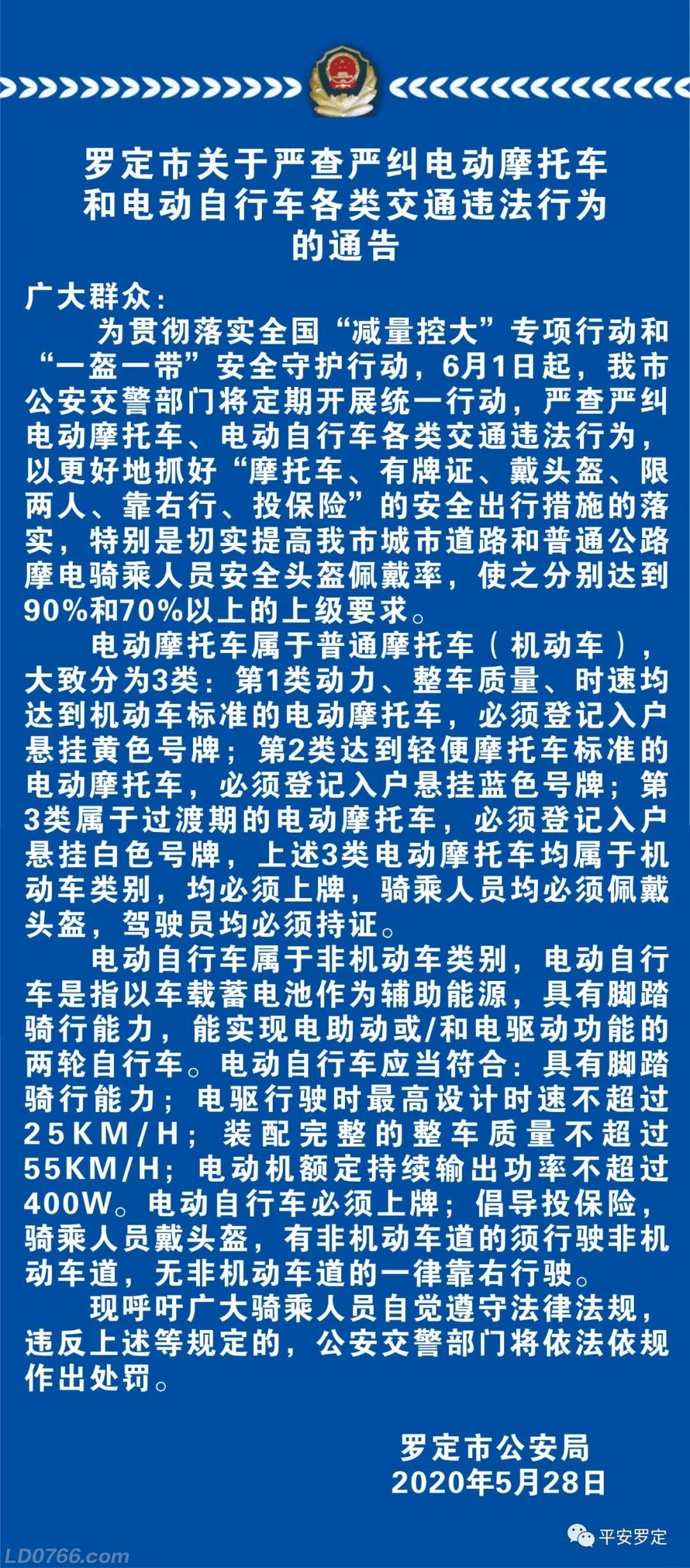 微信图片_20200531094429.jpg