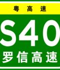 u=3730259356,2452330114&fm=179&app=42&f=PNG.jpg