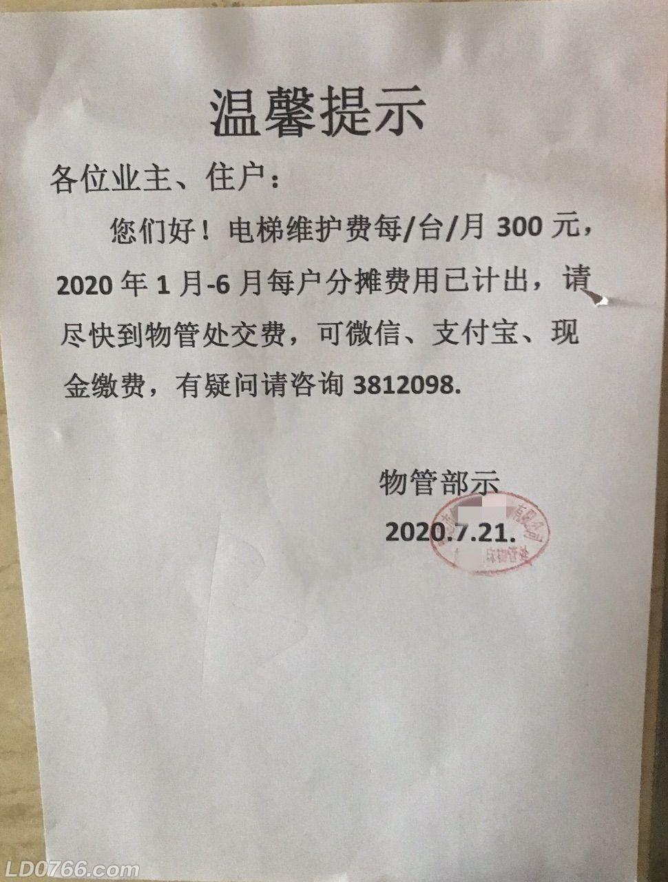 220229bmk44dz9f91j9ds6_副本.jpg
