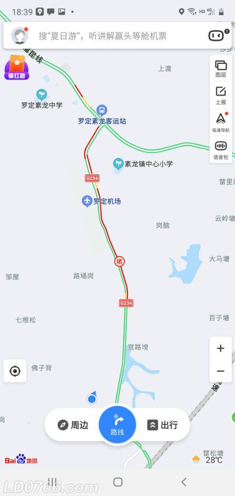 地图路况,红色表示塞车,红到发紫表示病入膏肓,动弹不得