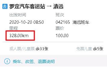 328km.jpg