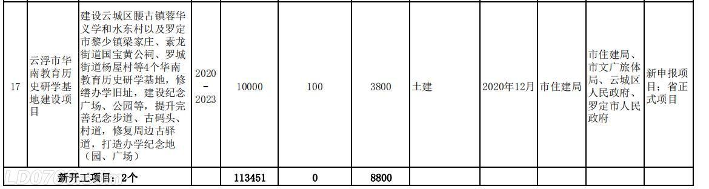 微信截图_20210222153306.jpg