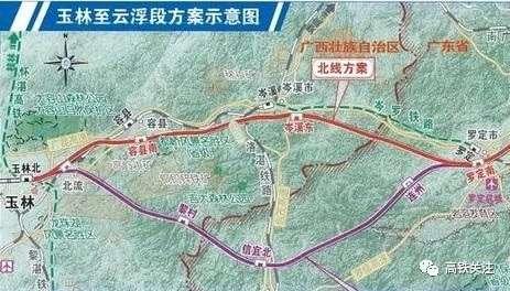 南深高铁最终选择了北线容县-岑溪-罗定方案,