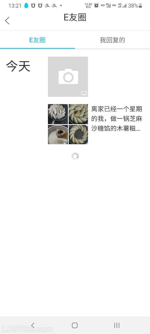 front2_0_FtELyifAq8LtWufkSemb5rWqEIFs.1614489819.jpg