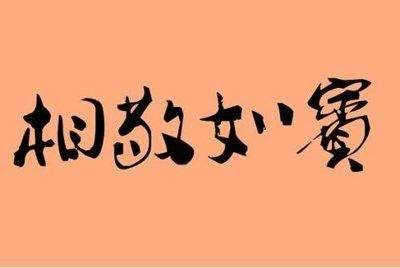 front2_0_FiPv5iDcf64PSJdqcJe9TbL-2Bbf.1619749934.jpg